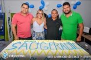SUPERMERCADO-SÃO-GERALDO-CAPANEMA-7057
